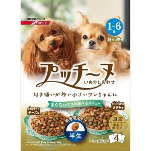 プッチーヌ成犬用低脂肪タイプ(セミモイストタイプ