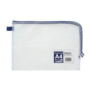 連絡袋A4|daiyu8