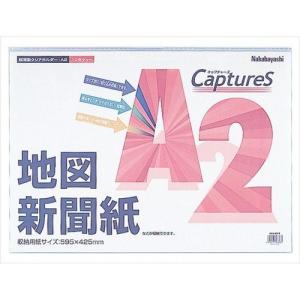 キャプチャーズHUU−A2