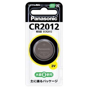 リチウム電池CR2012の関連商品3