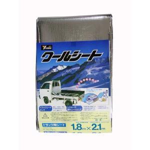 ユタカメイク クールシート(軽トラック用) シルバー 1.8m×2.1m B-15|daiyu8