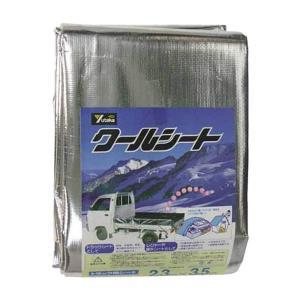 ユタカ シート クールシートトラック用 2.3m×3.5m B16|daiyu8
