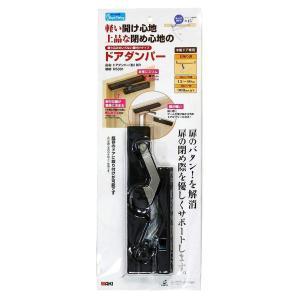 WAKI 木製ドア専用 ドアダンパー 右吊り用 daiyu8