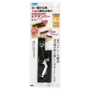 WAKI 木製ドア専用 ドアダンパー 左吊り用 daiyu8