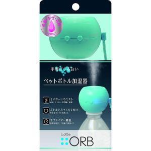 トップランド ボトル加湿器 オーブブルー M7012B|daiyu8