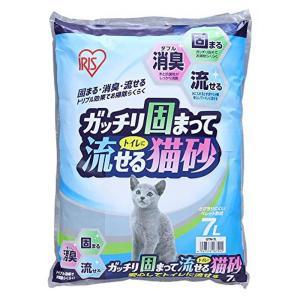 アイリスオーヤマ ガッチリ固まってトイレに流せる猫砂 7L