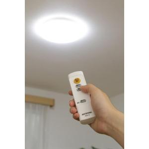 LEDシーリング  5.0シリーズ 3300lm6畳調光