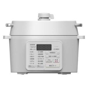 【在庫有】【売切終了】【送料無料】アイリスオーヤマ 電気圧力鍋 2.2L ホワイト PC-MA2-W