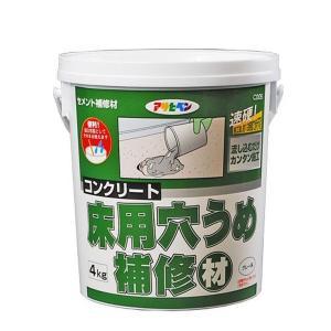 アサヒペン コンクリート床用穴うめ補修材 C005 グレー系 4KG|daiyu8