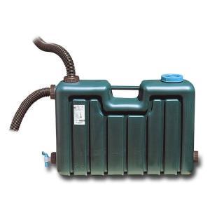 ミツギロン 屋外用貯水用品 雨水タンク 50L EG-24 ダークグリーン