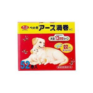 ペット用アース渦巻E 52巻 箱 線香皿無しの関連商品6
