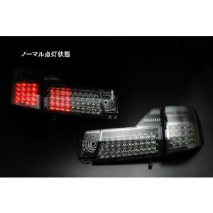 10系 アルファード LEDテール 前期用 スモーク CLEAR WORLD/クリアワールド CTT-16 daizens-shop