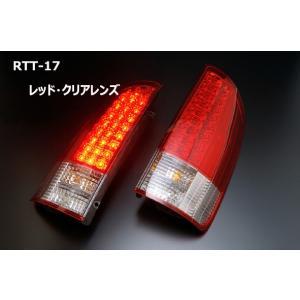 60系 ノア/ヴォクシー LEDテール レッドクリア CLEAR WORLD/クリアワールド RTT-17