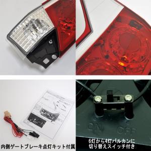 アルファード LEDテール 10系 フーガタイプバルカンLEDテール 後期用 CRYSTALEYE(J021|daizens-shop|04