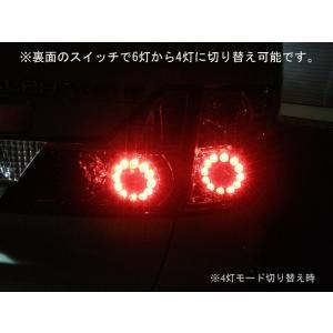 アルファード LEDテール 10系 フーガタイプバルカンLEDテール 後期用 CRYSTALEYE(J021|daizens-shop|07