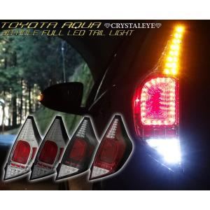 LEDの数が無限に見える新技術!! 奥行き感ある幻想的な光が、無限に広がり、非点灯時でもテールランプ...