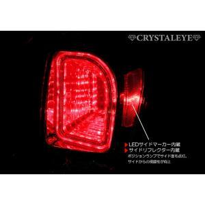 アクア LEDテール NHP10 3Dホール フルLEDテール CRYSTALEYE(J106 daizens-shop 04