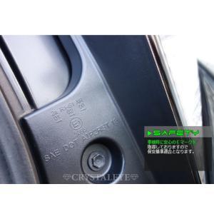 アクア LEDテール NHP10 3Dホール フルLEDテール CRYSTALEYE(J106 daizens-shop 09