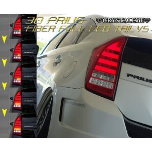 最上級グレードの流れるウインカー、バックランプも高輝度LED仕様。 立体的な横ファイバーの上部はレク...