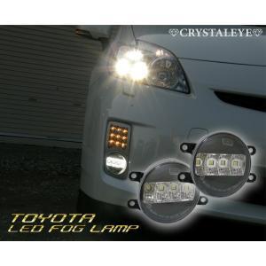 クリスタルアイ新製品 30系プリウス用LEDフォグランプ 新品左右セット 横1列に並ぶハイパワー高輝...