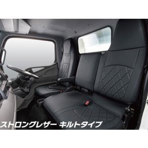 タイタン シートカバー H19/1- 3人 ストロングレザーキルト Clazzio/クラッツィオ (...
