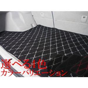 ラゲッジマット アルトターボRS HA36S ダイヤ柄(08...