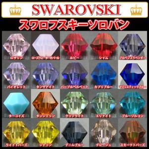 スワロフスキー 【ビーズ #5301/5328 3, 4, ...