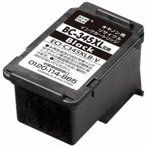 エコリカ ECI-C345XLB-V リサイクルインクカートリッジ キヤノン BC-345XL互換 ブラックAV・情報家電:情報家電:リサイクルトナ