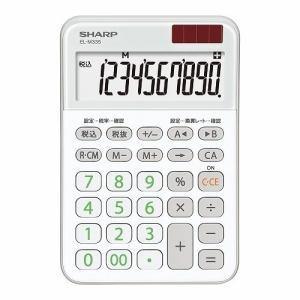 シャープ EL-M335-WX ミニナイスサイズ電卓 ホワイト系AV・情報家電:情報家電:電卓