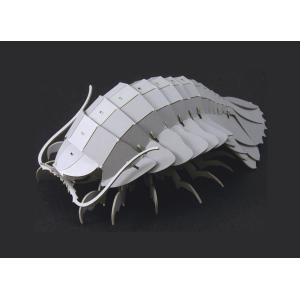 立体 ペーパークラフト ウラノ 3Dペーパーパズル ダイオウグソクムシ (グレー)(送料無料・小型便にて配送)|dambool-crafts