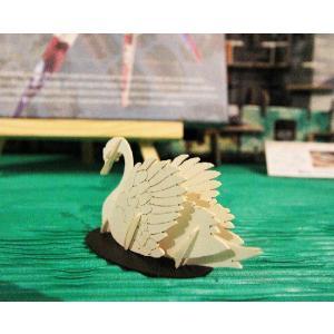 立体 ペーパークラフト ウラノ 3Dペーパーパズル 白鳥 (送料¥300 小型便配送可)|dambool-crafts|03