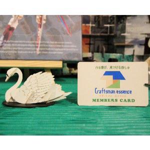立体 ペーパークラフト ウラノ 3Dペーパーパズル 白鳥 (送料¥300 小型便配送可)|dambool-crafts|04