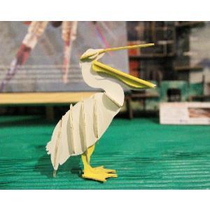 立体 ペーパークラフト ウラノ 3Dペーパーパズル ペリカン (送料¥300 小型便配送可) dambool-crafts