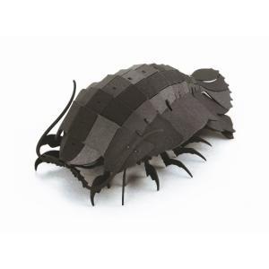 立体 ペーパークラフト ウラノ 3Dペーパーパズル ダイオウグソクムシ (ブラック)(送料無料・小型便にて配送)|dambool-crafts