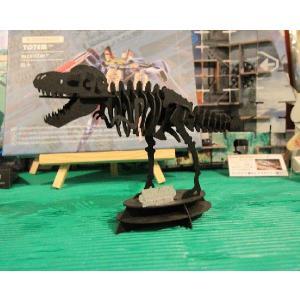 立体 ペーパークラフト ウラノ 3Dペーパーパズル ティラノサウルス(大) (ブラック)【台座付き】 (送料無料・小型便にて配送)|dambool-crafts