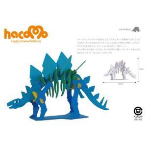 ダンボール 工作 キット クラフト 子供向け 自由研究 夏休み お土産 恐竜3種ギフトセット|dambool-crafts|04