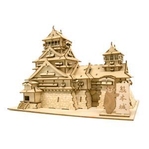 立体パズル 木製パズル プレゼント 父の日 ホビー 木のおもちゃ オススメ 建築模型 kigumi キグミ 熊本城(送料無料・小型便にて配送)|dambool-crafts