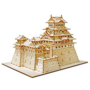立体パズル 木製パズル プレゼント 父の日 ホビー 木のおもちゃ オススメ 建築模型 kigumi キグミ 姫路城(送料無料・通常配送にて配送)|dambool-crafts