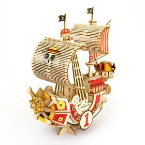 立体パズル 木製パズル プレゼント 父の日 ホビー 木のおもちゃ オススメ 建築模型 kigumi キグミ サウザンドサニー号(送料無料・小型便にて配送)|dambool-crafts