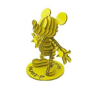 ペーパークラフト  ダンボール  ディスニー  FLATS  4D ART PUZZLE(フラッツ4Dアートパズル) ミッキーマウス ルミナイエロー(送料¥300小型便配送可) dambool-crafts