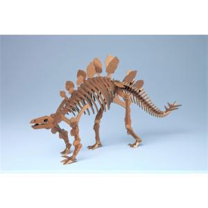 ペーパークラフト 恐竜  プレゼント 工作 立体パズル 大人向け ステゴサウルス 俺の恐竜シリーズ 優麗のステゴサウルス(送料無料・通常配送にて配送)|dambool-crafts
