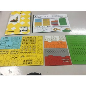 立体 ペーパークラフト ダンボール ハコモ プスプス hacomo pusupusu ビッグベン (送料¥200 小型便配送可)|dambool-crafts|02