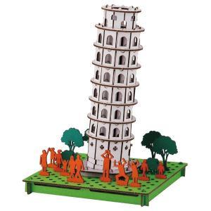 立体 ペーパークラフト ダンボール パズル ハコモ プスプス hacomo pusupusu ピサの斜塔 (送料無料・小型便にて配送)|dambool-crafts