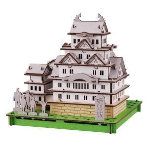 立体 ペーパークラフト ダンボール パズル ハコモ プスプス hacomo pusupusu 姫路城 (送料無料・小型便にて配送)|dambool-crafts