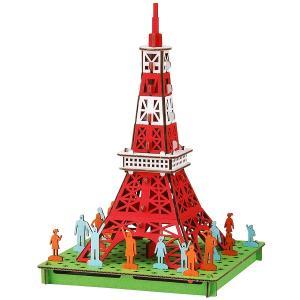 立体 ペーパークラフト ダンボール パズル ハコモ プスプス hacomo pusupusu 東京タワー (送料無料・小型便にて配送)|dambool-crafts
