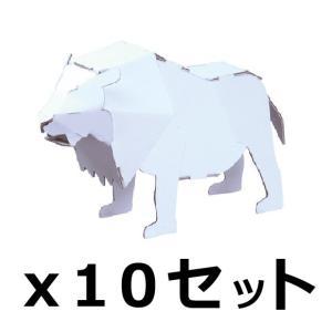 ダンボール 工作 キット まとめ売り hacomo kids 動物 ライオン  10個セット(送料無料・通常配送にて配送)|dambool-crafts