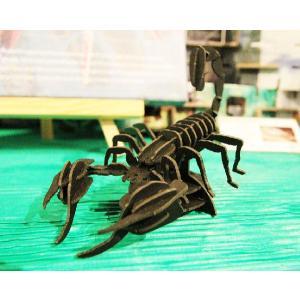 立体 ペーパークラフト ウラノ 3Dペーパーパズル サソリ (ブラック) 【台座付き】(送料¥300 小型便配送可)|dambool-crafts