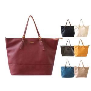 レディースバッグ バッグ 女性 トートバッグ ショルダーバッグ 選べる7色 2wayショルダーバッグ マザーズバッグ カジュアル 鞄 BAG フェイクレザー dami