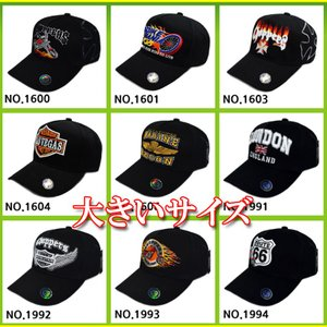 キャップ メンズ 大きいサイズ 3D刺繍 XL 大きい帽子 大きいサイズ ビック ベースボールキャップ ヒップホップ ファッション メンズ ローキャップ シンプル dami