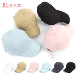 大きい ベースボールキャップ 無地 XL 大きい帽子 大きいサイズ ビック 無地 ファッション メンズ レディース ローキャップ シンプル 男女兼用 ブラック dami